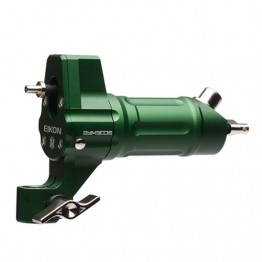 Symbeos Rotary Machine Army Green (1 motor)